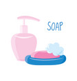 soap on white background vector image