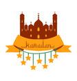 ramadan kareem greeting card with arabic vector image