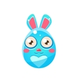 Blue Egg Shaped Easter Bunny vector image
