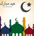 Bright Eid card in format vector image vector image