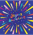 Joyeux anniversaire happy birthday in french vector image
