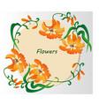vintage retro lily flowers invitation card vector image