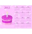 american calendar 2012 vector image