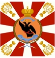 Colored flag of the Life Guards Izmailovo Regiment vector image