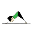 woman practicing yoga dog pose vector image