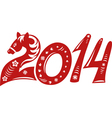 2014 New Year of horse vector image