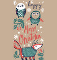 merry christmas vertical banner vector image