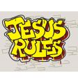jesus rules vector image vector image