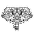 Ornamental White Elephant vector image