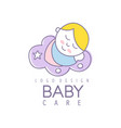 baby care logo design emblem with cute sleeping vector image