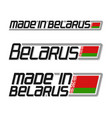 made in belarus vector image