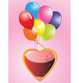 celebration party vector image