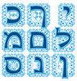 hebrew abc Part 2 vector image vector image