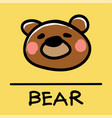 bear hand-drawn style vector image