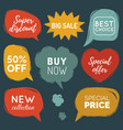 set of comic speech bubbles sale stickers vector image