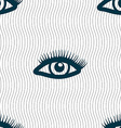 eyelashes sign Seamless pattern with geometric vector image
