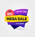 mega sale - modern of discount vector image
