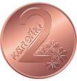 Reverse new Belarusian Money coin two copecks vector image vector image