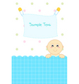 baby arrival announcement vector image