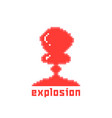 red pixel explosion icon vector image