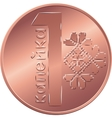 Reverse new Belarusian Money coin one copeck vector image vector image