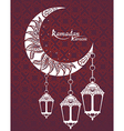 Arabic Ramadan Kareem vector image