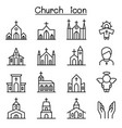 church icon set in thin line style vector image