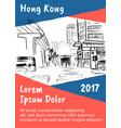sketch of hong kong vector image