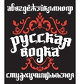 Fantasy Gothic Font cyrillic alphabet vector image