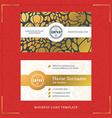 Modern Creative Golden Business Card Template vector image