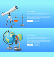 education web banner with geography and astronomy vector image