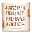 Russian alphabet birch-bark background vector image vector image