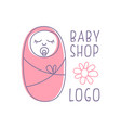 baby shop logo design emblem with sleeping vector image