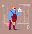 cartoon builder wearing uniform and helmet vector image
