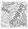 Computer programming terminology Word Cloud vector image