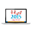 Happy new year greeting card for everybody vector image