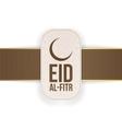 Eid al-Fitr realistic beautiful Tag with Ribbon vector image