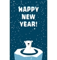 Loveley New Year card with polar bear vector image
