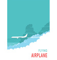 Aircraft flying in sky background vector image