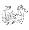 Hand made sketch of tango dancers vector image