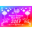 rainbow colors 2017 New Year with chinese symbol vector image
