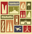 manama bahrain city icon symbol silhouette set vector image vector image