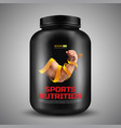sports nutrition container vector image