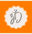 Ohm sacred symbol in India vector image