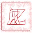 AZ monogram vector image vector image