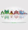 wellington city background vector image