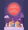 merry christmass and happy new year card poster vector image