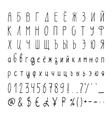 Handwritten simple Cyrillic alphabet set vector image