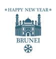 Happy New Year Brunei vector image