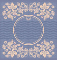 retro circle frame russian style vector image vector image